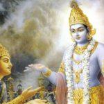 Признание высшей реальности и воли Бога