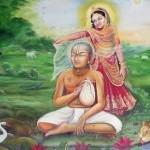 День явления Рагхунатхи Даса Госвами