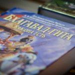 О важности чтения книг Шрилы Прабхупады