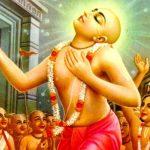 Господь Чайтанья и его миссия