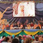 Что нужно знать о «Бхакти-Сангаме» 2016?