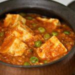 Как приготовить домашний сыр (панир) / Матар панир